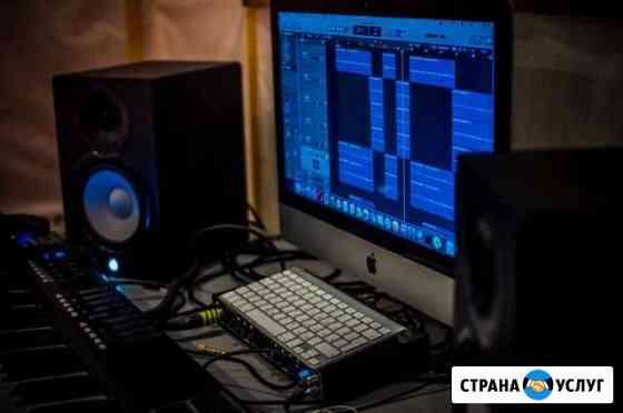 Студия звукозаписи,сведение трека,мастеринг Ярославль