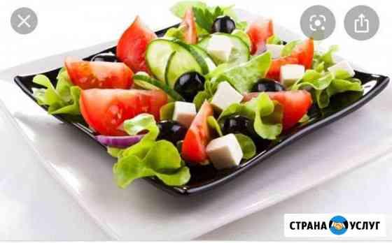 Салаты,блюда Черкесск
