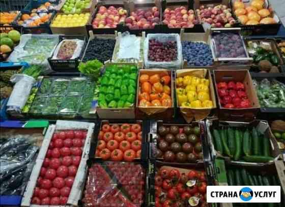 Фрукты и овощи оптом Рязань
