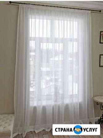 Шью тюль, шторы, постельное белье, подшивка низа и Новочебоксарск