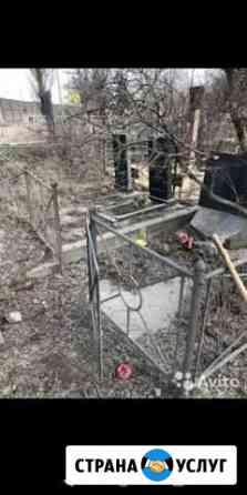 Уход за захоронениями облагораживание могил Волжский