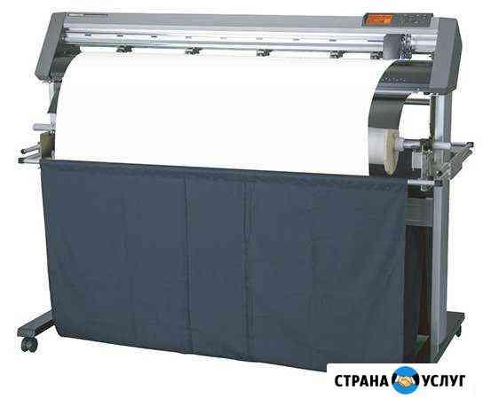 Печать лекал(выкроек) на электрокартоне/бумаге Иваново