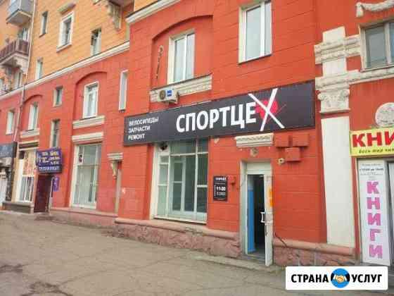 Сборка, ремонт, обслуживание велосипедов Красноярск