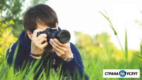 Фотограф Барнаул