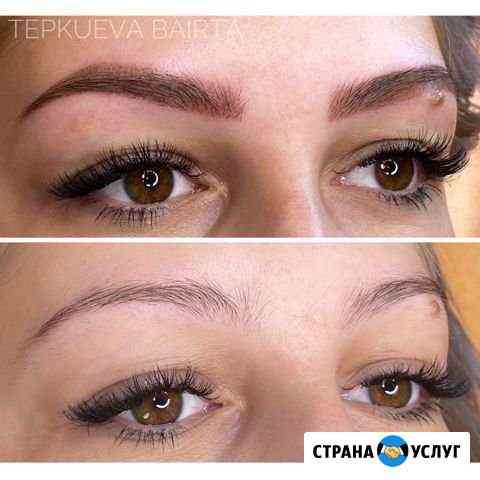 Перманентный макияж бровей Троицкое