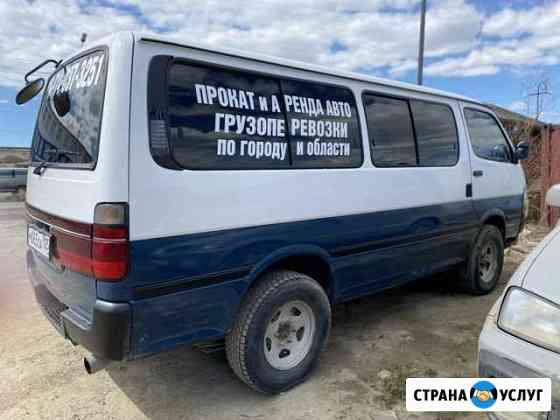 Грузоперевозки по городу и области Магадан
