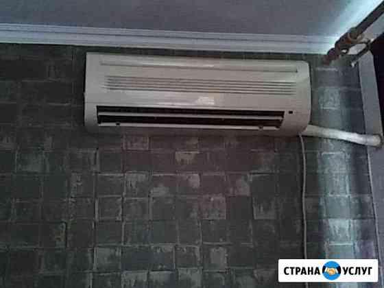Установка, чистка, продажи Сплит систем Волгоград