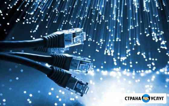 Установка интернета в частный дом Скопин