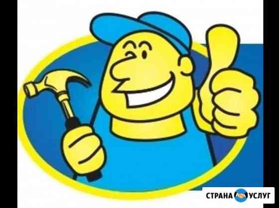 Вызов мастера, электрик, сантехник, мебель, прочее Кемерово