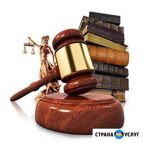 Юридические консультации Ялга