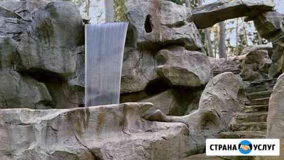 Ландшафт Камень водопад арт-бетон ремонт квартир Тамбов