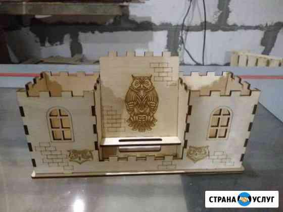 Сувениры из фанеры, лазерная резка, гравировка Челябинск