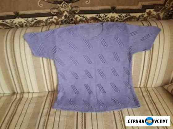 Вязание на заказ Ставрополь