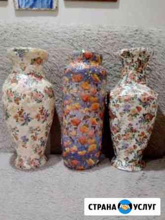 Декоративные напольные вазы Курган