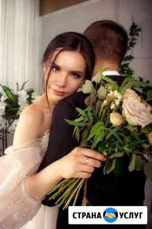 Свадебный и Семейный фотограф Рязань Рязань