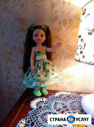 Одежда для кукол Паола Рейна Кувандык