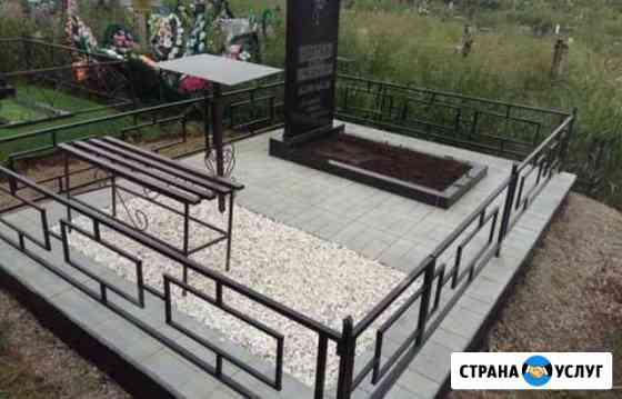Ритуальные услуги, благоустройство Хабаровск
