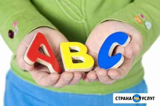 Репетитор по английскому языку Кострома