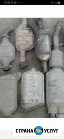 Утилизация катализаторов, радиодетали, вм-12 Старая Русса