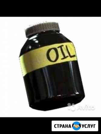 Покупа отработанного масла Сургут
