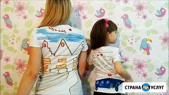 Принт на футболку Волгоград