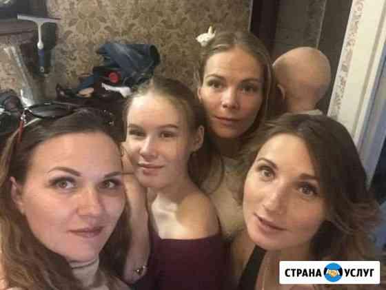 Организатор времени (для девушек) Новосибирск
