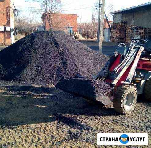 Асфальтирование дворов Каменномостский