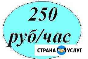 Уборка квартир Саранск