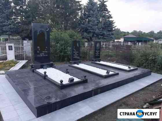 Памятники мрамор гранит Майкоп