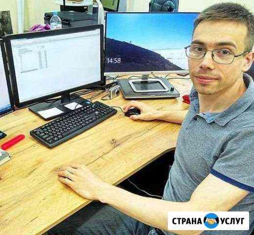 Ремонт компьютеров и ноутбуков.Частник Петрозаводск