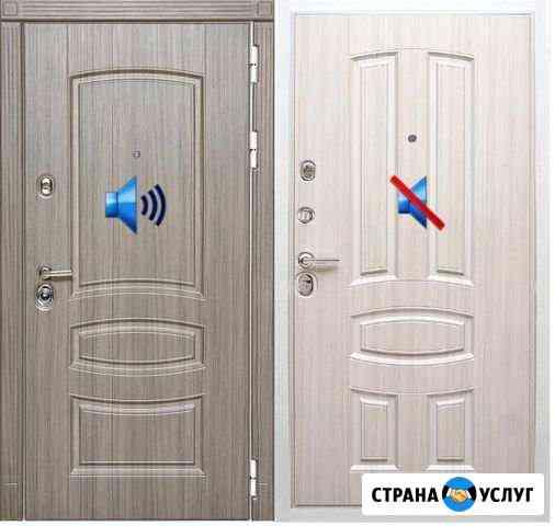 Шумоизоляция виброизоляция входной двери Пермь