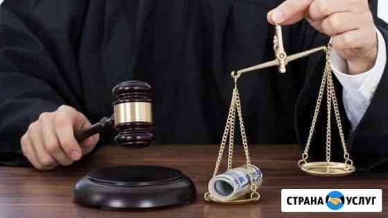 Банкротство физических лиц Астрахань
