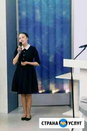 Репетитор по биологии Волжск