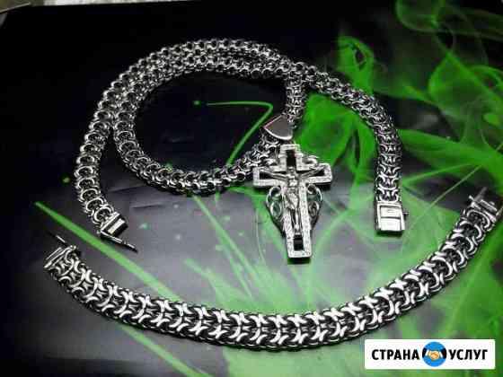 Изготовление/skupka ювелирных украшений 2500/g Норильск