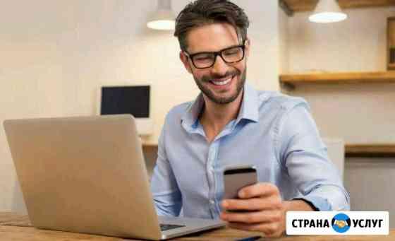 Ремонт компьютеров установка программ Новочебоксарск