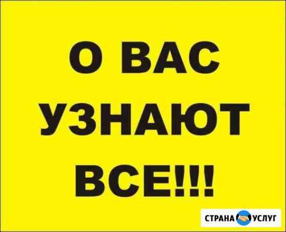 Промоутер Расклейка объявлений Ответственность Красноярск