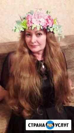 Няня Сочи