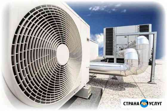 Монтаж систем вентиляции и установка кондиционеров Бугульма