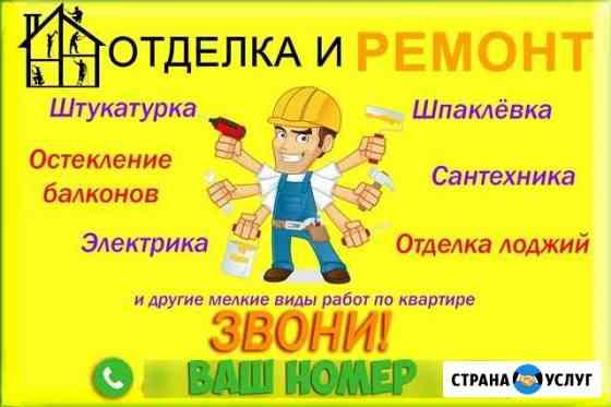 Макет визиток, листовок, баннеров, логотипов Оренбург
