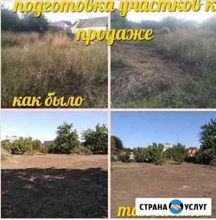 Уборка территории Грозный