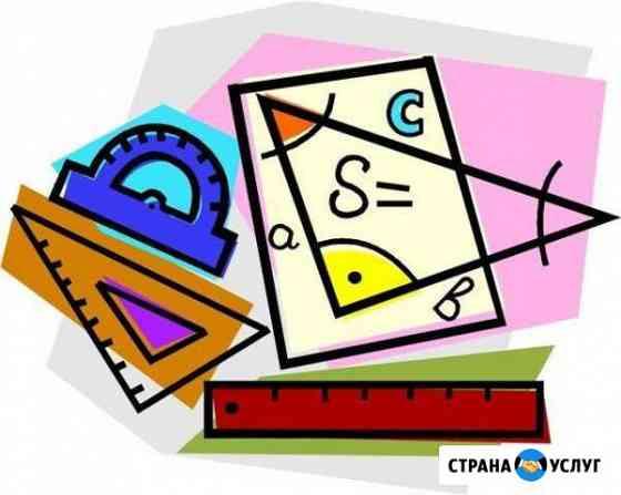 Репетитор по физике и математике Томск