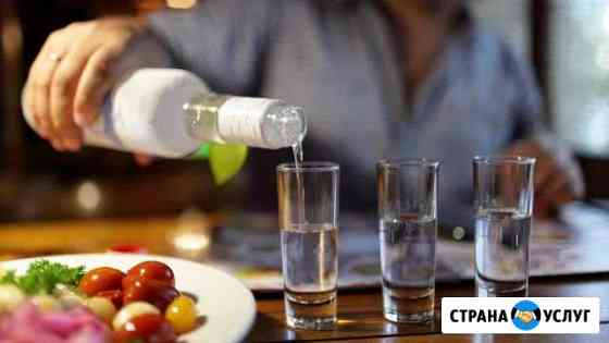 Собутыльник Кемерово