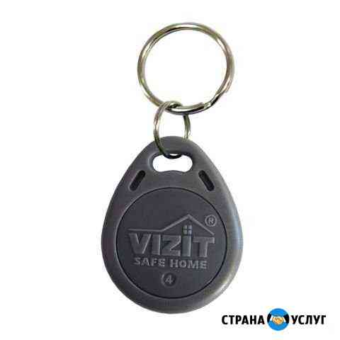 Изготовление ключей для домофона Владимир