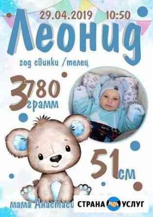 Метрика Кострома