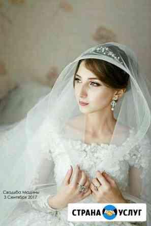 Свадебный фотограф Махачкала