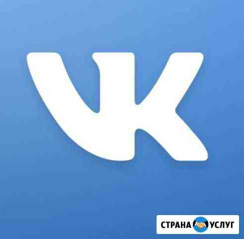 Оформление группы вконтакте Киров