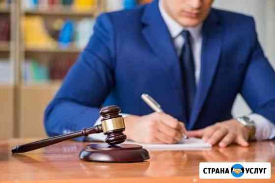Юридические услуги, Арбитражные споры Новочебоксарск