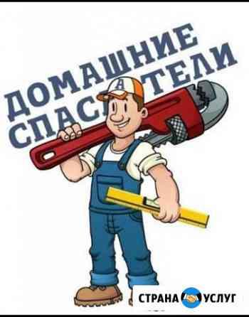 Сантехника, электрика Мурманск