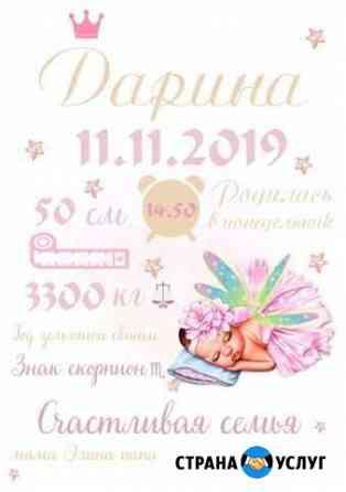 Постер Курсавка