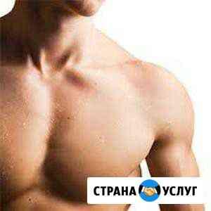 Мужской шугаринг Улан-Удэ